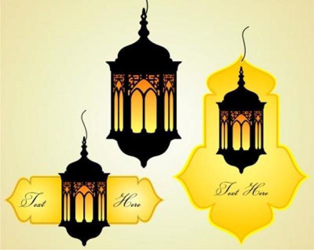 فانوس رمضان 2020 فوانيس رمضان 24