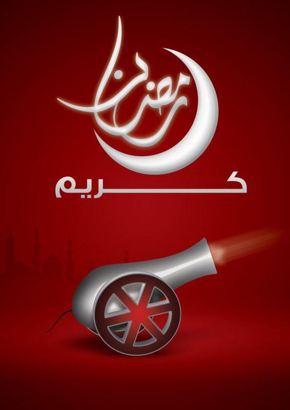 فانوس رمضان 2020 فوانيس رمضان 35