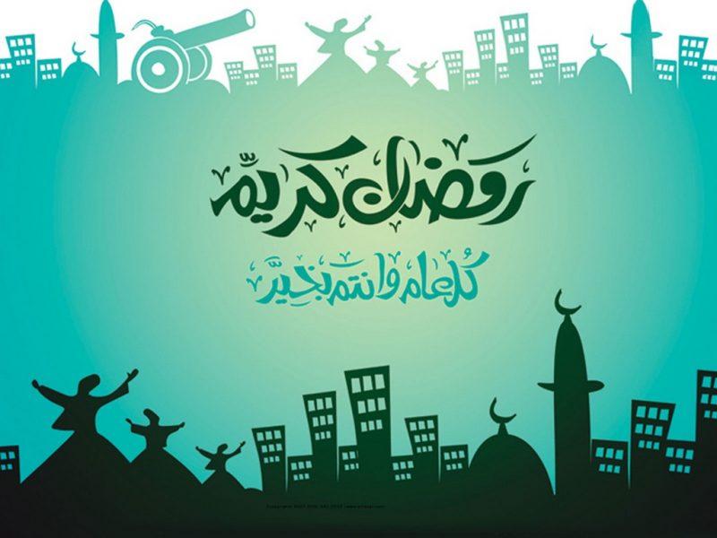 فانوس رمضان 2020 فوانيس رمضان 44