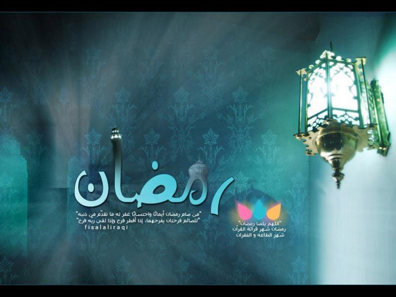 فانوس رمضان 2020 فوانيس رمضان 5