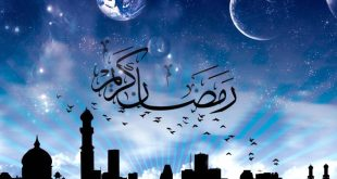 فانوس رمضان 2020 فوانيس رمضان 51