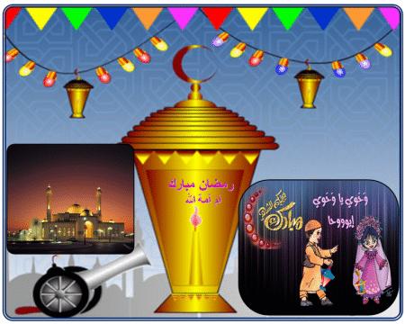 رمضان 2020 صور 1