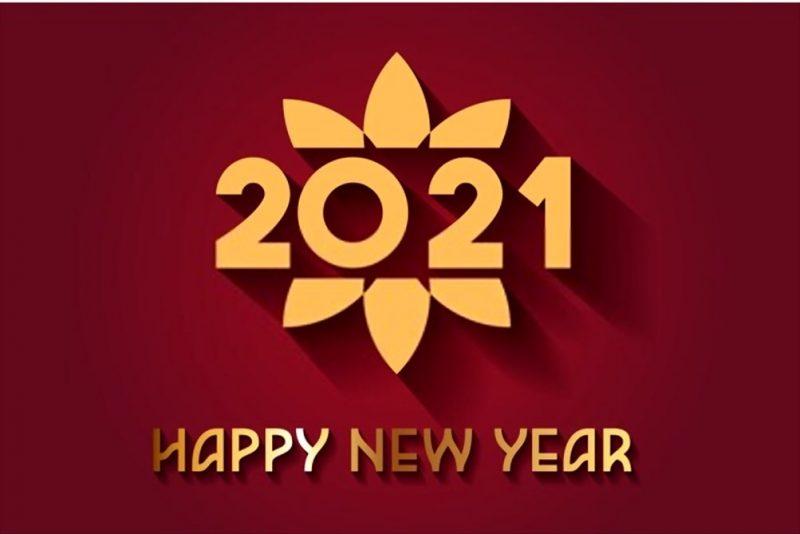 العام الجديد 2021 1