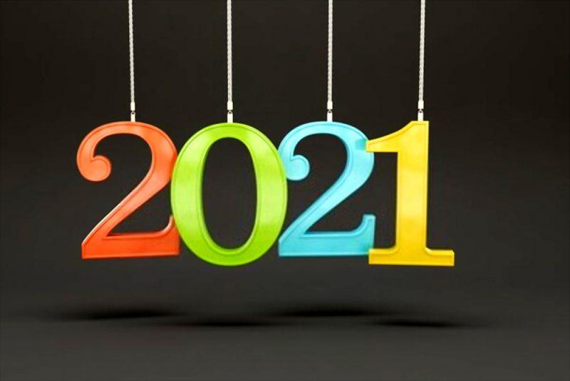العام الجديد 2021 2
