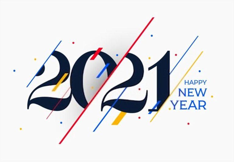 تهنئة 2021 2