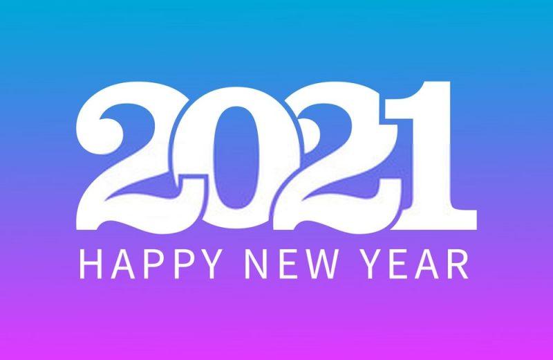 سنة جديدة 2021 2