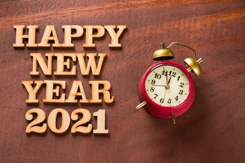 مكتوب عليها هابي نيو ير happy new year 2021 2