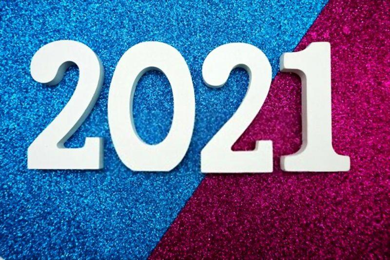 2021 جديد 1