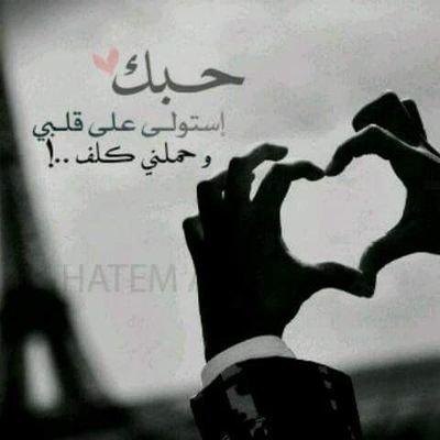 حب و عشق 1
