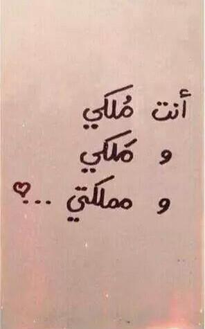 حب و عشق 2