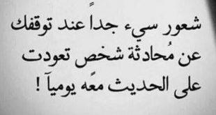 حزن كتابية 3