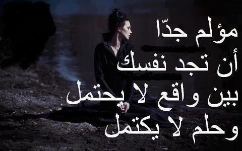 حزينة 1