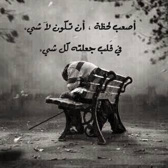 حزينه رمزيات حزن 2021 2