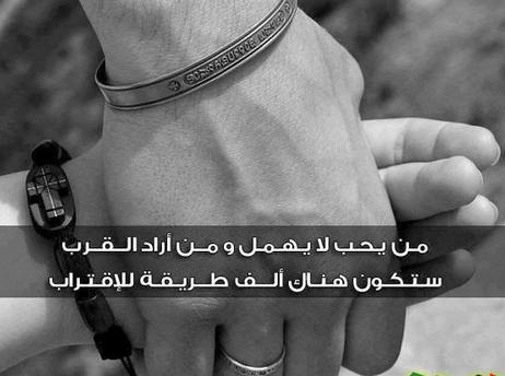 حب و غرام رمزيات 2