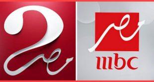 تردد قناة ام بي سي مصر