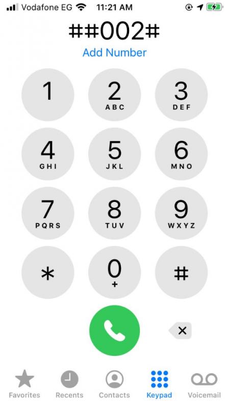 تحويل المكالمات