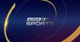 تردد قناة السعودية الرياضية الجديد