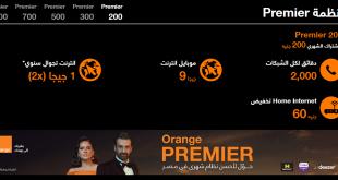 orange premier 2021