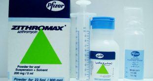 دواء زيثروماكس