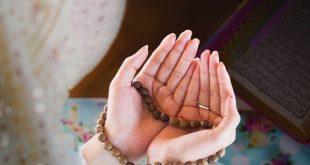 كيفية صلاة الاستخارة ووقتها والاستخارة للزواج