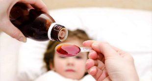 ادوية علاج الكحة