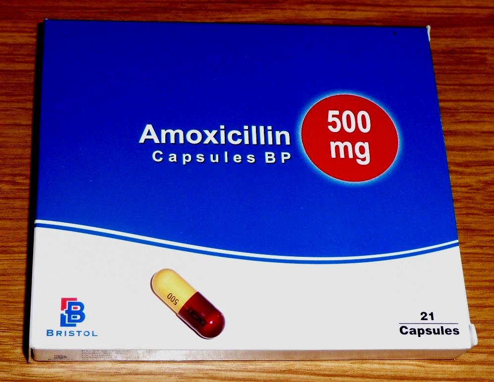 دواء أموكسيسيلين