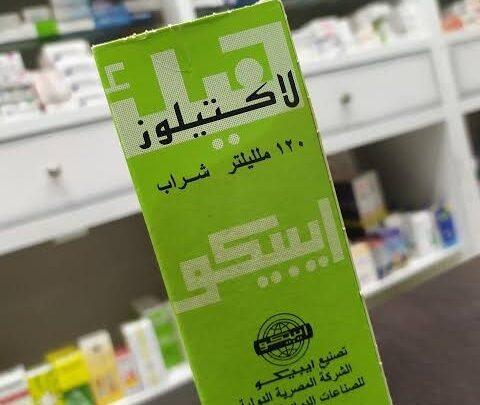 دواء لاكتيتول