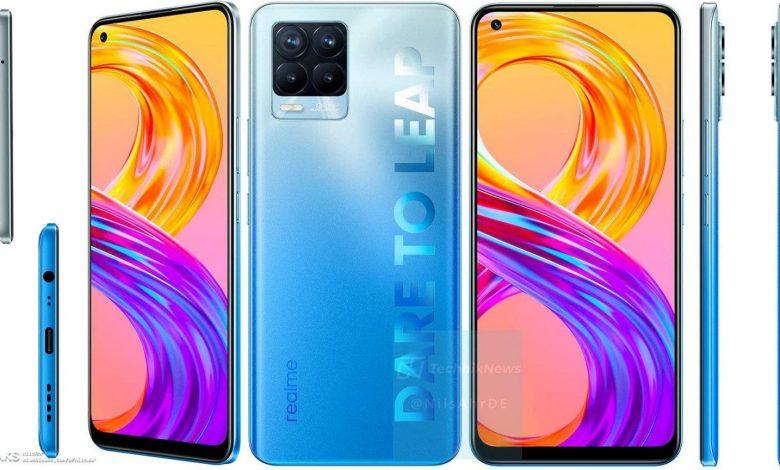 هاتف Realme 8