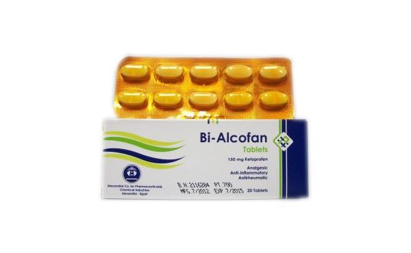 باي الكوفان Bi-Alcofan
