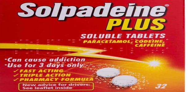 دواء سولبادين Solpadeine Soluble